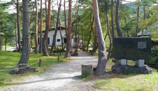 白馬グリーンスポーツの森は格安のキャンプ場!でっかい遊具もある!