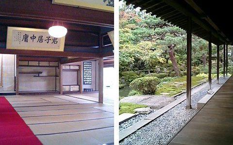新潟県で一番有名な豪農の館 「北方文化博物館」