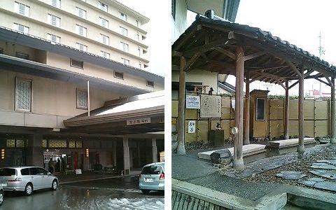 瀬波温泉 夕映えの宿汐美荘 日本海から吹く冷たい風が心地よい