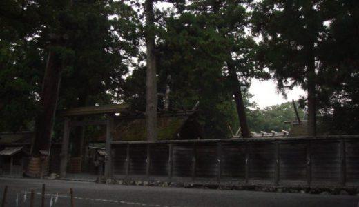 念願の伊勢神宮外宮豊受大神宮へ 日本人なら一度は訪れたい神聖な場所