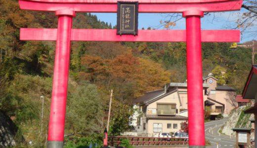 商売繁盛の神様「高龍神社」で金運アップを願いさらに奥之院にも参拝