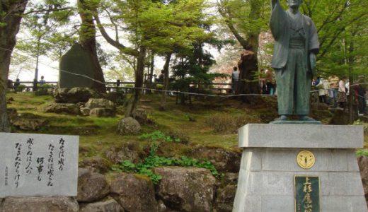 上杉神社 境内にはあの有名な名君の格言が?