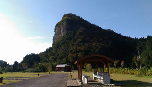 八木ヶ鼻オートキャンプ場は電源付なのに格安で景色抜群!温泉も最高です!