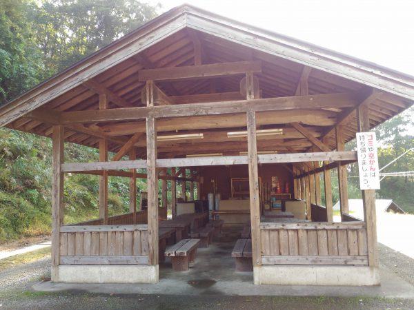nakaura-himesayuri09