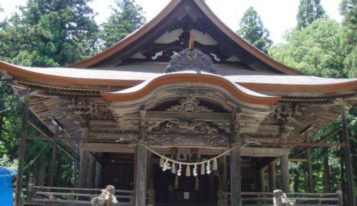 軍艦「妙高」の記念碑がある「関山神社」に参拝