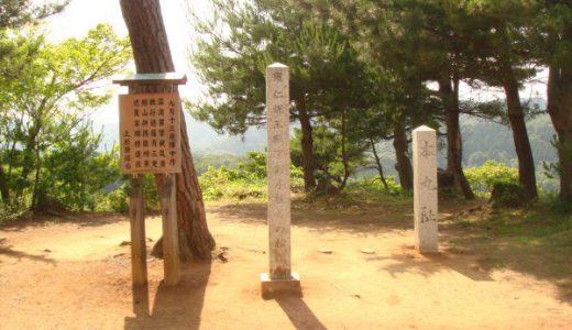 「春日山神社」そして難攻不落の天下の名城「春日山城跡」に行ってきた