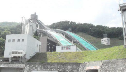 白馬ジャンプ競技場 長野オリンピック日の丸飛行隊活躍の舞台
