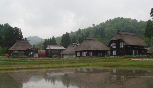 サザエさんの主題歌にも紹介された「荻ノ島環状かやぶき集落~峠の棚田」そして美人林