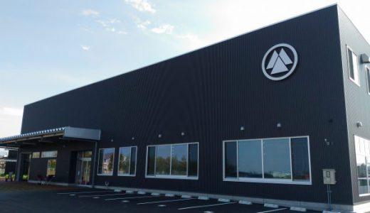 エリッゼステークで有名な山谷産業の村の鍛冶屋SHOPがついにオープン!