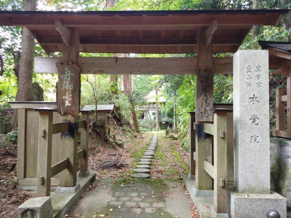 ryokan-201911 (14)