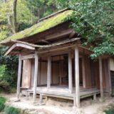 ryokan-201911 (7)