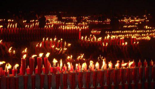 【宝徳山稲荷大社】数万本のロウソクに火が灯る夜祭神事が圧巻!