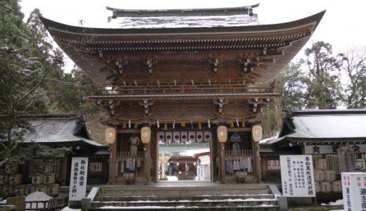 【伊佐須美神社】会津開拓の神を祀る歴史ある場所