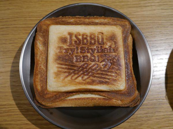 murakaji-tsbbq-sandwich-toaster02