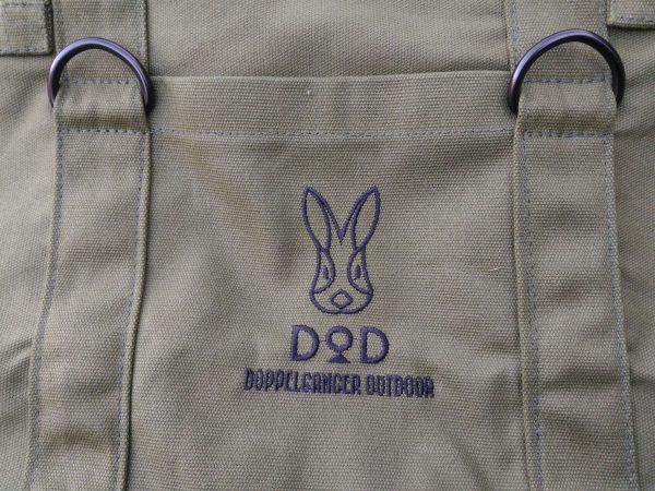 dod-tonarinomakichan04