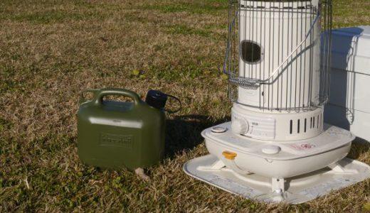 ヒューナースドルフのミリタリー風ポリタンクがキャンプによく似合う!
