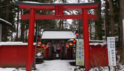 伊佐須美神社 境内社で牛の頭をなでなで… そして真っ白のあやめ苑