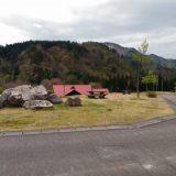 oishi-camp-village01
