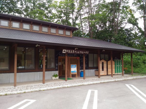 togakushi-campground-03
