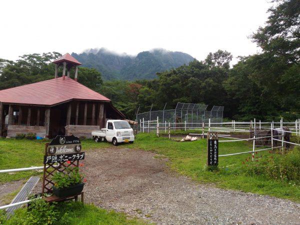 togakushi-dairy11