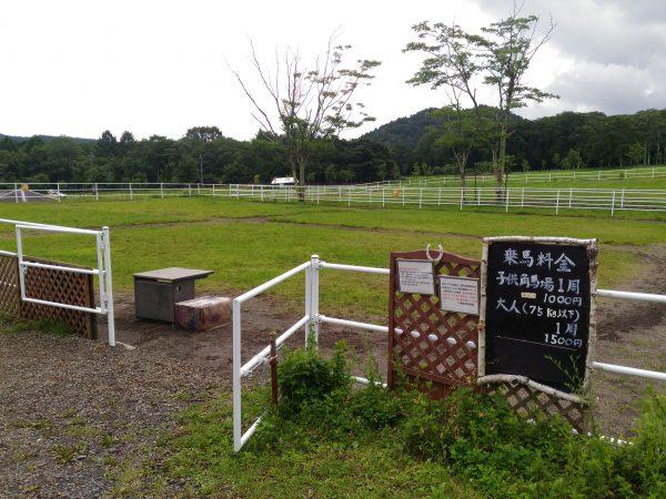 togakushi-dairy12
