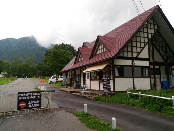 togakushi-dairy01