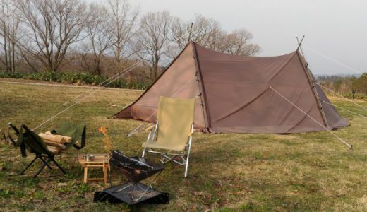 スノーピークHQで他社テントを設営するのが恥ずかしい?そんなことはありません!