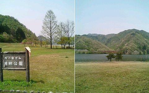 内の倉ダム湖畔公園 釣りも出来るキャンプの穴場!