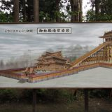 isasumi-shrine-2012-08