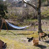 hammock01