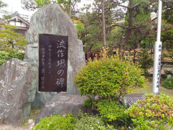 sansha-shrine17