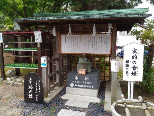 sansha-shrine08
