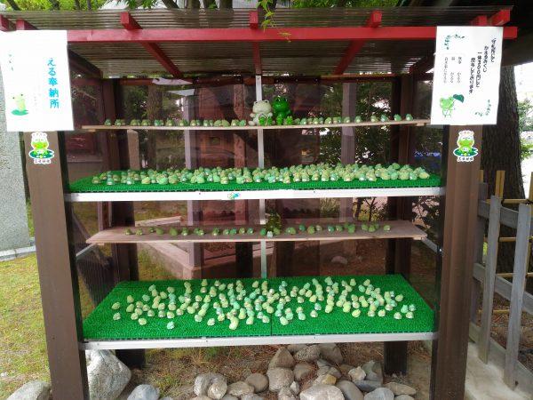 sansha-shrine09