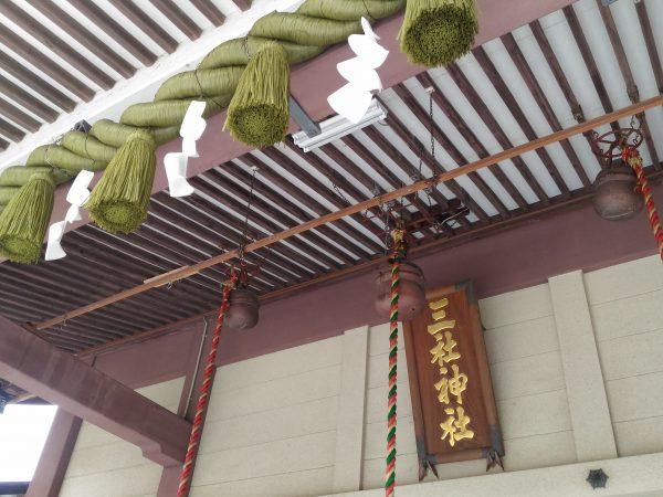 sansha-shrine13