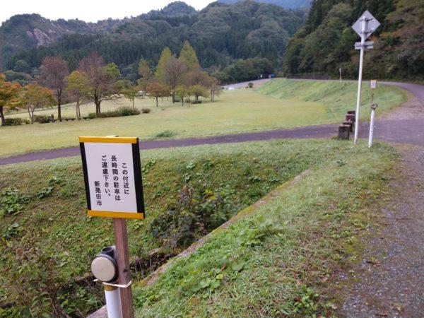 uchinokura-2018 (4)