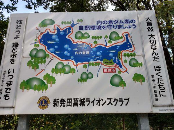 uchinokura-2018 (6)