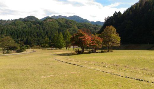 uchinokura2016 (9)