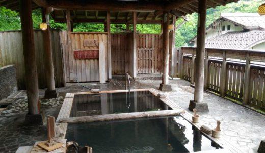 15倍濃度の湯を源泉かけ流し!松之山温泉ひなの宿ちとせ「食事付日帰り温泉レビュー」
