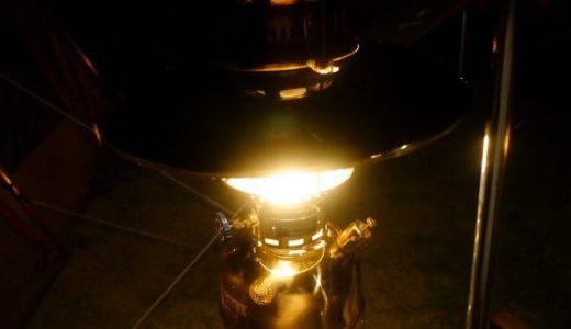 ペトロマックスの灯油ランタン 燃料代節約の目的での購入は間違ってる?