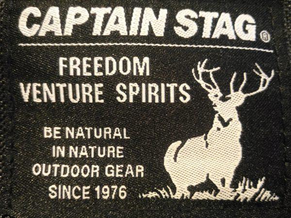 captain-stag00