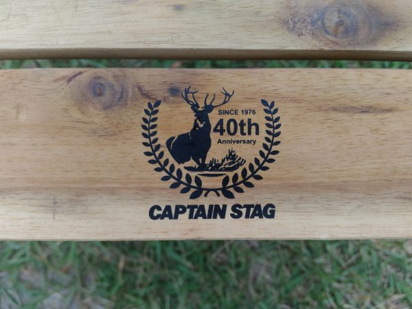 captain-stag-2-00