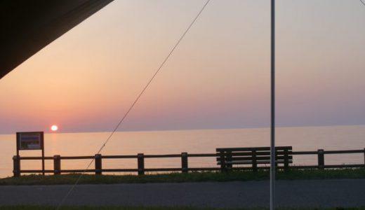 開放感抜群のサイトで最高の夕日鑑賞会 in 紫雲寺記念公園オートキャンプ場