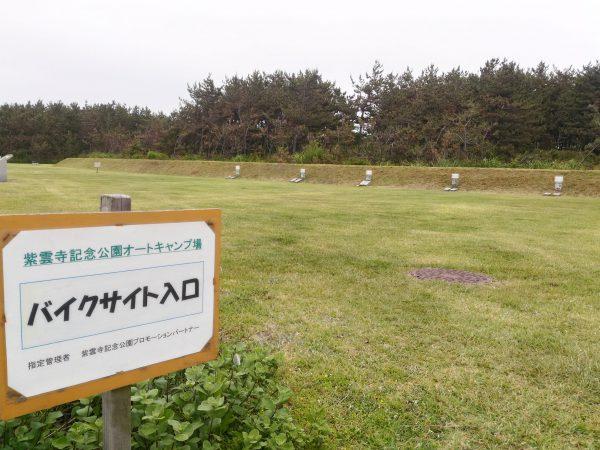 shiunji201909