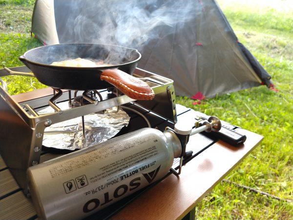 highmount-adjustable-grill