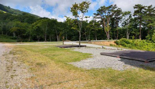 斑尾高原キャンピングパーク「夏休み最高の思い出が作れるサイト」