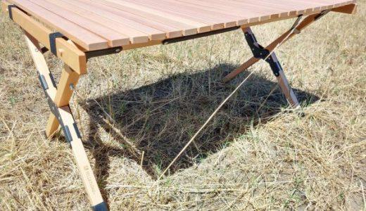 ハイランダーロールトップテーブルはロースタイルキャンプにピッタリ!