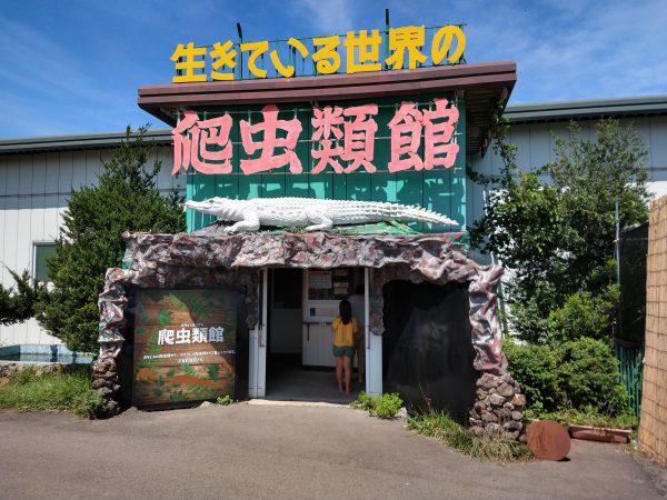 tohoku-safaripark19