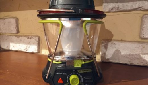 LEDランタンが充電器や非常灯にもなる?ゴールゼロ ライトハウス250 は凄いぞ~