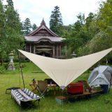 ninouji-shrine-camp-20180923(7)