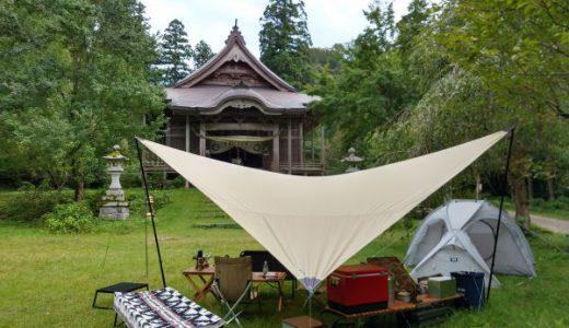 前代未聞!神社拝殿前でおごそかな「境内キャンプ」を楽しんできた♪